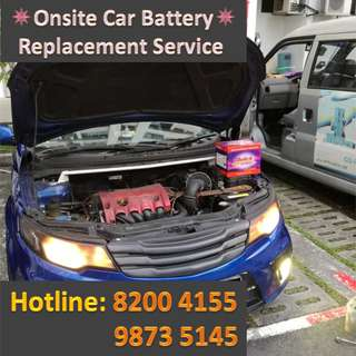 Car Battery Replacement (24/7)