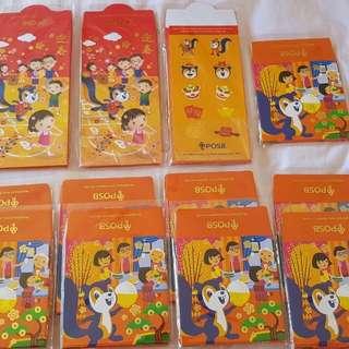 POSB red packets hongbao angpow ang bao