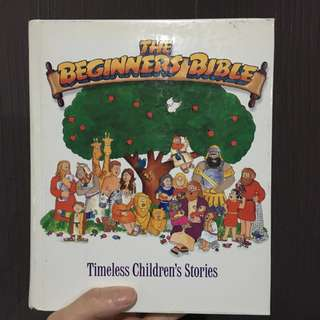 The Beginners Bible