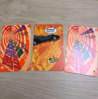 MTR Ticket 通用儲值票- Set of 3