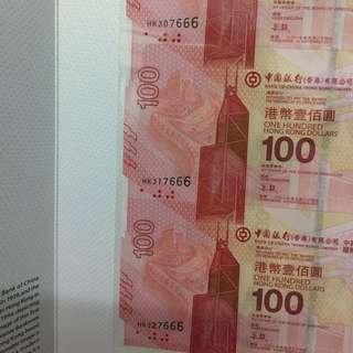 中銀百年華誕紀念鈔 - 3連張 (HK307666,HK317666,HK327666)