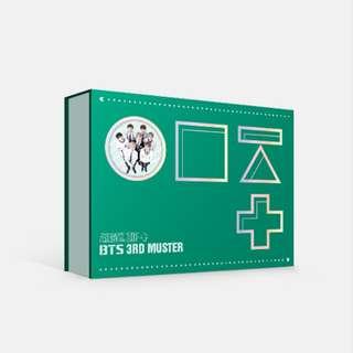 BTS 3RD MUSTER ARMY ZIP DVD