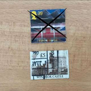 UK Stamps | Winsor Castle