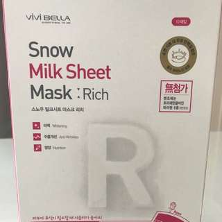 Snow Milk Sheet Mask (Rich)