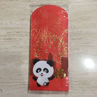 Bank of China Red Packets