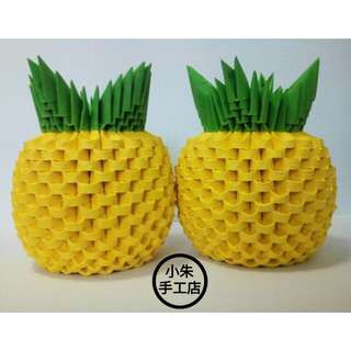 Pineapple 3D Origami 旺来 New Year Deco