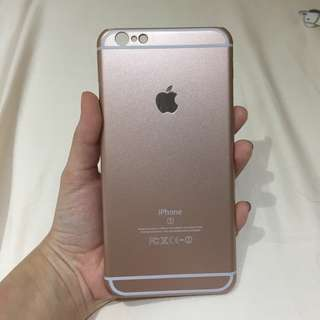 Casing iPhone 6/6s Plus Rosegold