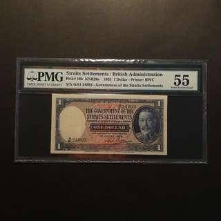 Straits Settlement $1 1935 (PMG55)