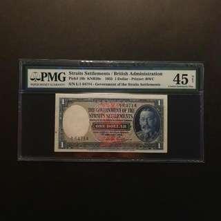 Straits Settlement $1 1935 (PMG45)