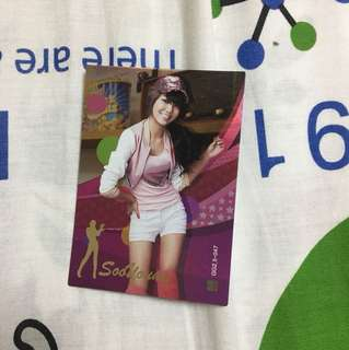 少女時代 snsd Girls' Generation star collection card sooyoung 特別卡