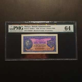 Malaya King George 10 Cents 1940 (PMG64)