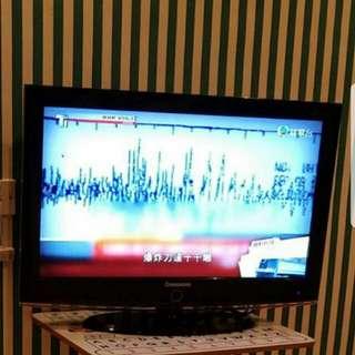 C . . 32 TV