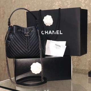 Medium Chanel Chevron Chain Buckle Drawstring Bag