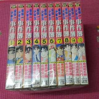90代日本漫畫金田一少年之事件簿東立出版