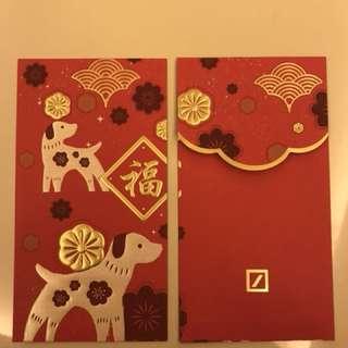 Red Packet - Deutsche Bank 2018