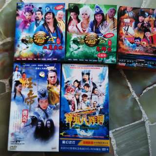 Low priced DVDs and VCDs (2nd list)