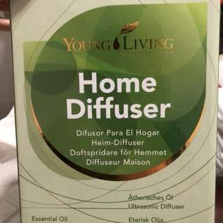 Limited edition diffuser from young living rose Top shape