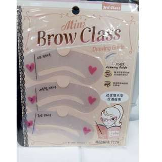 Mini brow class drawing guide (3pcs)