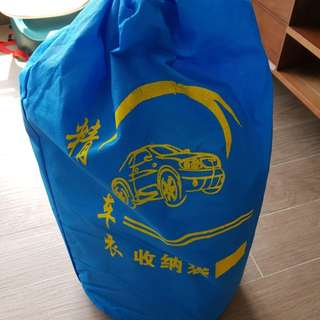 Brand New Car Cover