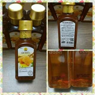 🚚 泰國皇家蜂蜜