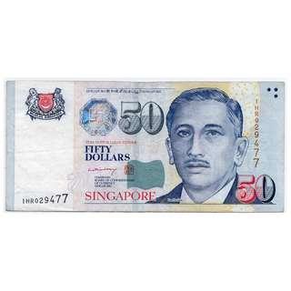 Singapore Portrait Series $50 LHL BCCS Chairman