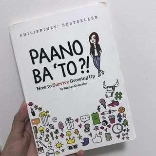 Paano Ba 'To?!