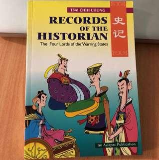 Records of the Historian 史記