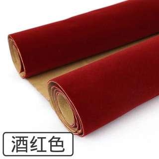 酒紅色背膠自粘絨布