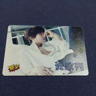 黃致列 Yes Card 螢光卡