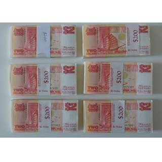Singapore $2 notes - Ship Series Orange - 6 packs