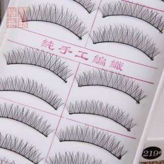 Taiwan Best False Eyelashes