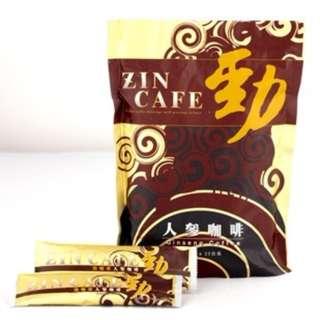 勁咖啡ZIN CAFE-人蔘咖啡 高品質即溶咖啡粉