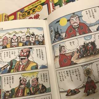 Japan history comics written in Japanese