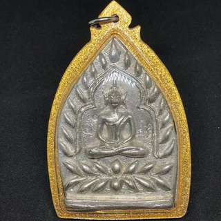 (PREORDER) - Rian ChaoSua Jumbo 108 Dok Takruts - Lp Jued - Lp Jued - Thai Amulets