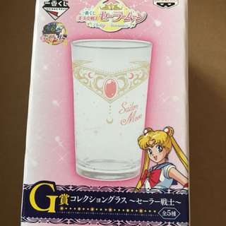 Sailor moon cup pink