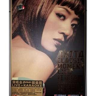Anita Mui Classic Moment Concert