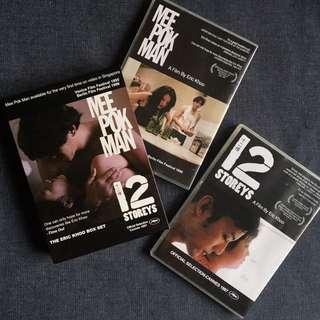 Mee Pok Man & 12 Storeys by Eric Looks DVD Box Set
