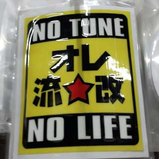 No Tune No Life Car Decal