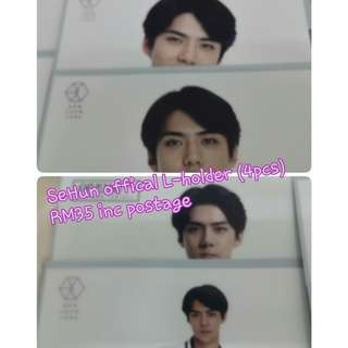 EXO Sehun File holder/L-holder (4pcs)