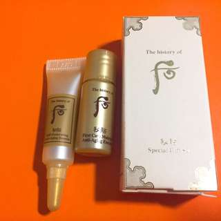 The history of WHOO sample kit