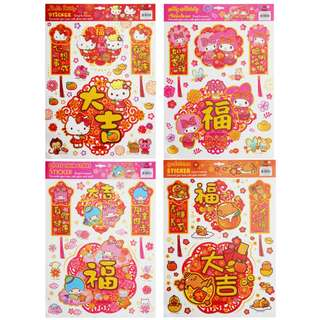 cartoon Chinese New Year glitter deoraction stickers #HUAT50Sale