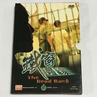 30% OFF GREAT CNY SALE {DVD, VCD & CD}  鐵𥦬邊綠 The Road Back - 2DVD