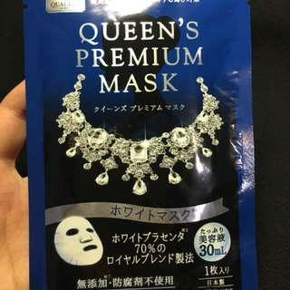 🚚 日本 鑽石女王 美白面膜