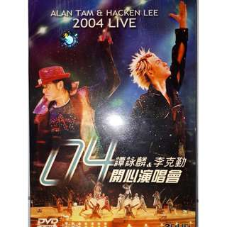 Alan Tam & Hacken Lee 2004 Concert
