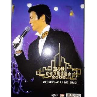 Adam Cheng 2005 Concert