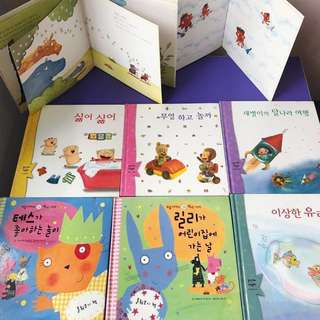 Children story book in Korean