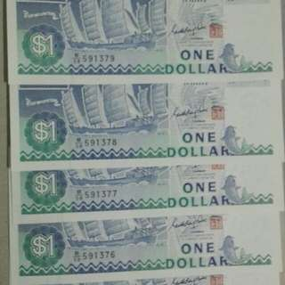 Singapore one dollar ship series 5pcs running number