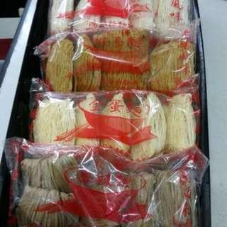 鴻安粉麵廠新年禮盒