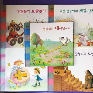 Children story books in Korean