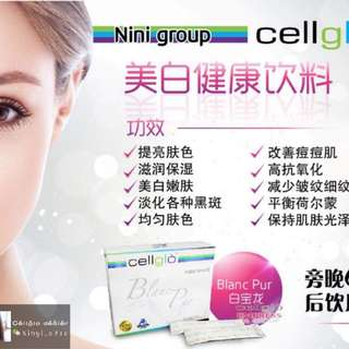 Cellglo blanc pur白宝龙